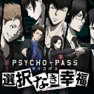 Releasetermin für Psycho-Pass: Mandatory Happiness