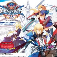 ASW: BlazBlue: Central Fiction erscheint für die PS4 & PS3