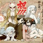 Kiitarō Shōnen no Yōkai Enikki Manga erhält Animeadaption