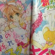 Card Captor Sakura bekommt neues Anime-Projekt