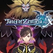Tales of Zestiria the X: Anime startet am 3. Juli