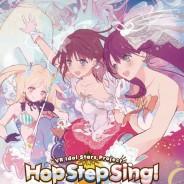 "Erstes VR-Idol-Projekt ""Hop Step Sing!"" gestartet"