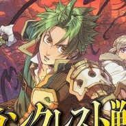 Grancrest Senki erhält Adaption als Anime