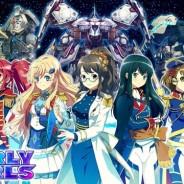 Web-Anime zu Starly Girls für 2018 geplant