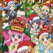 Neues zum Detective Opera Milky Holmes Anime Special