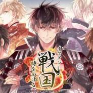 Ikemen Sengoku Toki o Kakeru Koi erhält einen Anime