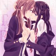 NTR: Netsuzou Trap: TV-Anime angekündigt