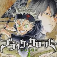 Weekly Shonen Jump-Manga Black Clover erhält Animeserie