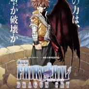 "Fairy Tail: Viele Infos & Key Visual zum Film ""Dragon Cry"""