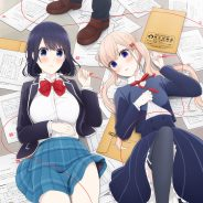 Love and Lies erhält eine Animeadaption