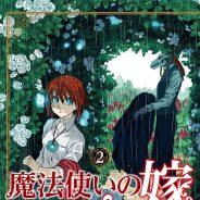 Mahō Tsukai no Yome: Neuer Trailer zur Animeserie veröffentlicht
