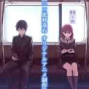 Original-Anime aus der Feder von Hajime Kamoshida und Kiseki Himura angekündigt
