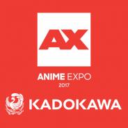 Kadokawas Ankündigungen und Neuheiten auf der Anime Expo 2017