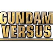 Gundam Versus: Im September gratis anspielbar
