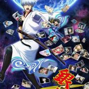 Neue Infos zum Gintama-Pori-Arc