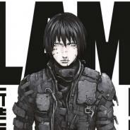 Manga-Vorstellung: Blame! Master Edition, Band 1