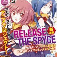 Release the Spyce: Neuer Original-Anime angekündigt