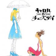 Neuer Anime von Shinichiro Watanabe und Bones: Carol & Tuesday