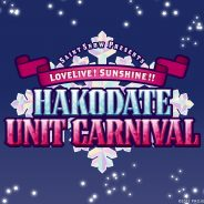 Love Live! Sunshine!!: Delayed Screening des HAKODATE UNIT CARNIVAL in Berlin