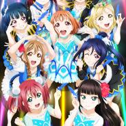 """Love Live! Sunshine!!: """"Aqours 3rd Love Live! Tour – Wonderful Stories"""" kommt nach Deutschland (Update)"""