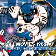 Heute ab 20:30 Uhr: RETRO-Livestream #123 (Movies)