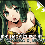 Heute ab 20 Uhr: RETRO-Livestream #141 (Movies)