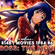 Heute ab 20 Uhr: RETRO-Livestream #148 (Movies)