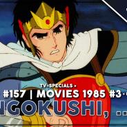 Heute ab 20 Uhr: RETRO-Livestream #159 (Movies)