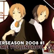 Heute ab 20 Uhr im Stream: Sommerseason 2008 #1