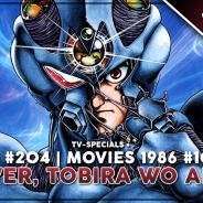 Heute ab 20 Uhr: RETRO-Livestream #204 (Movies)