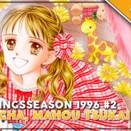 Heute ab 19:30 Uhr im Stream: Frühlingsseason 1996 #2