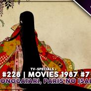 Heute ab 20 Uhr: RETRO-Livestream #228 (Movies)