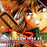 Heute ab 19:30 Uhr im Stream: Frühlingsseason 1994 #5